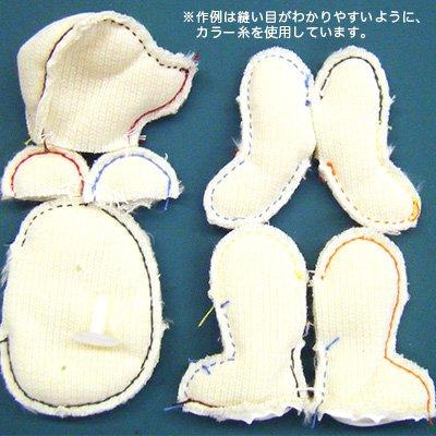 Image result for キット ぬいぐるみ作り