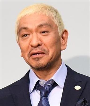 松本人志 チキンライス에 대한 이미지 검색결과