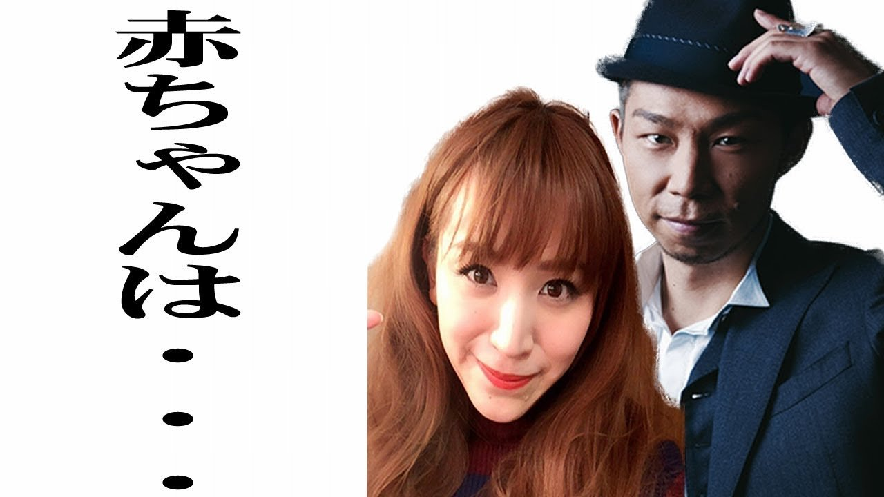 maxresdefault 3 1 - exileウサが女優と結婚!お相手は?交際期間は?