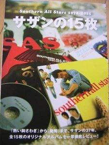 mayumitetsuji-img450x600-14885232593quqty10473