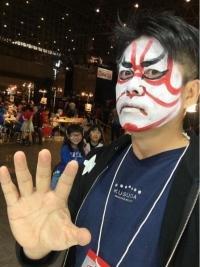 歌舞伎メイク에 대한 이미지 검색결과