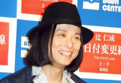 「辻仁成」の画像検索結果