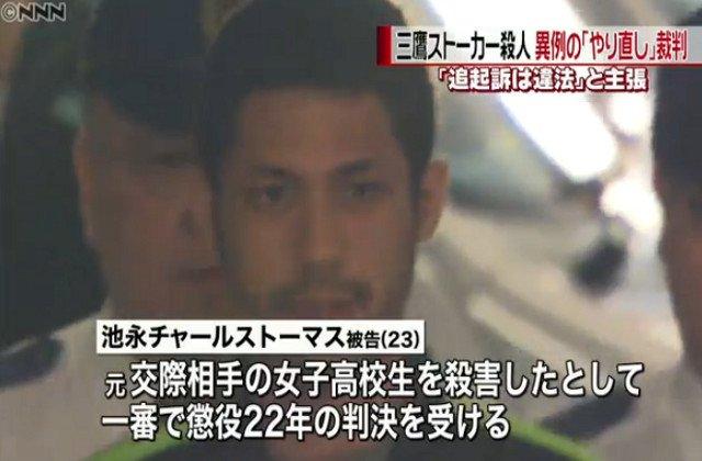 mitakasuto_ka_satsujin-revengeporno-1