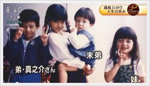 満島ひかり 家族에 대한 이미지 검색결과