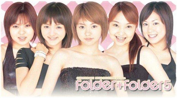 mitushima06 20170915 - 満島ひかりも加入していた『フォルダー5』結婚・離婚したメンバー