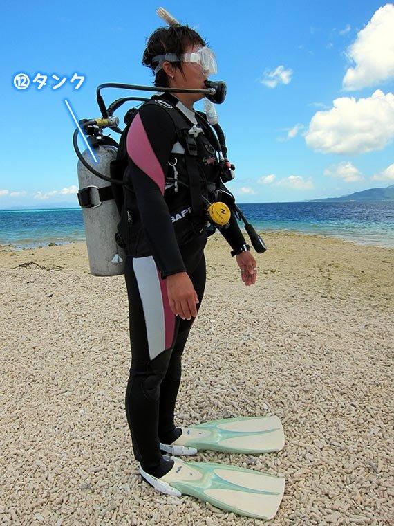 「ダイビング ボンベ」の画像検索結果