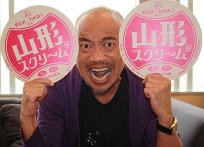 竹中直人 欽ちゃんの仮装大賞에 대한 이미지 검색결과