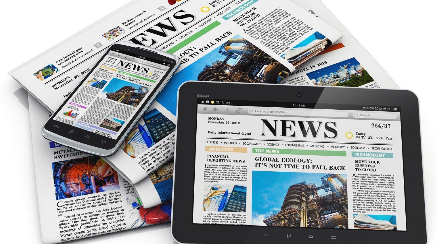 news media standards - 各新聞のインターネットサイトで見られる速報ニュースは誤報も多い!?