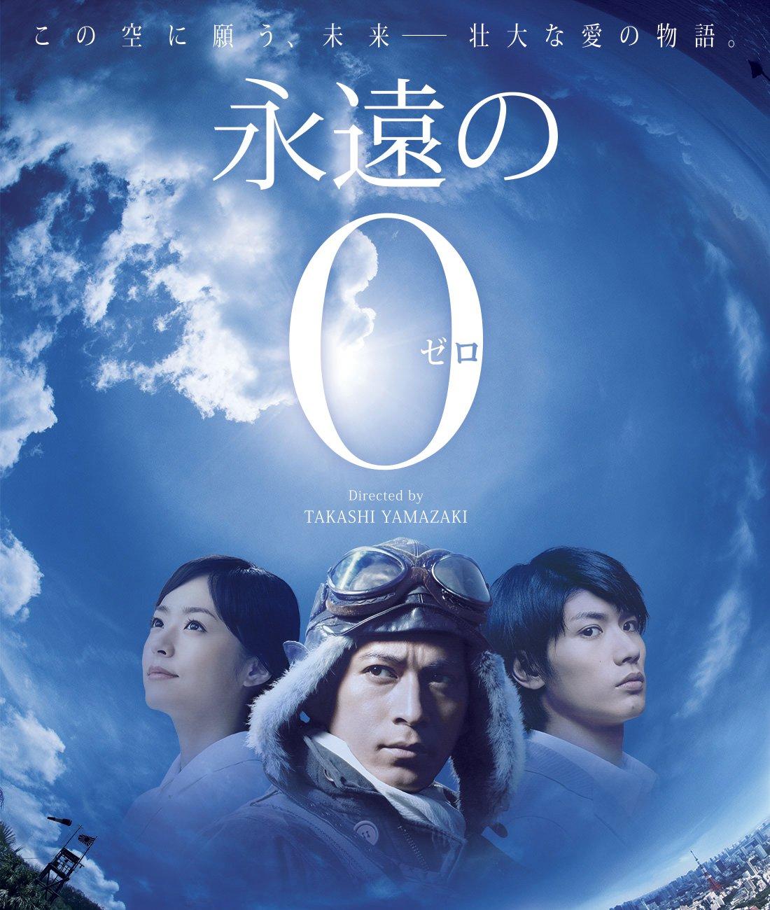 novelist naokimomota turned movie top key - 小説家「百田尚樹」の映画化された話題作まとめ