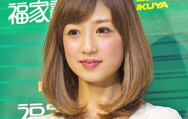 小倉優子,目에 대한 이미지 검색결과