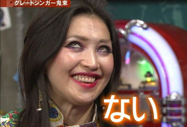 onizuka-01