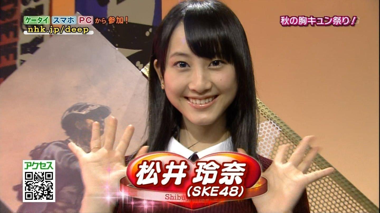 松井玲奈 SKE48에 대한 이미지 검색결과