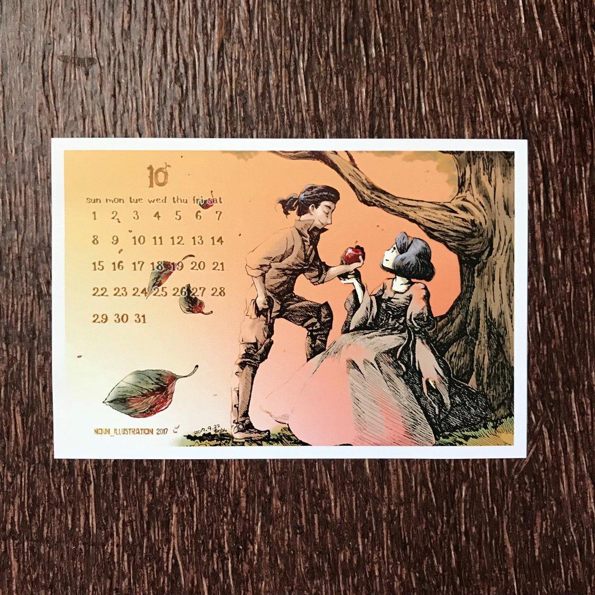ボールペン画 ポストカード에 대한 이미지 검색결과