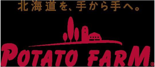 poplular snack jaga pokkuru logo - サクっとした食感が後を引く!大人気商品、じゃがポックルの魅力とは?