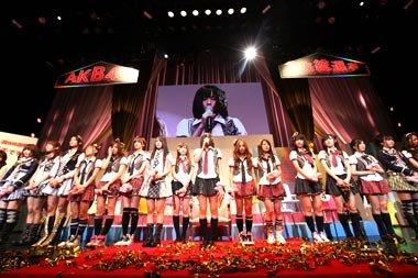 AKB48選抜総選挙 第1回에 대한 이미지 검색결과