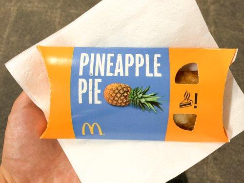 マクドナルドの「パイナップルパイ」에 대한 이미지 검색결과