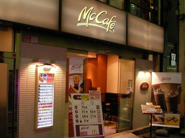 マックカフェ에 대한 이미지 검색결과