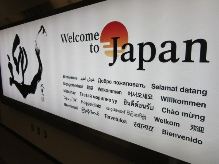 中国人が「日本旅行が止められない!에 대한 이미지 검색결과