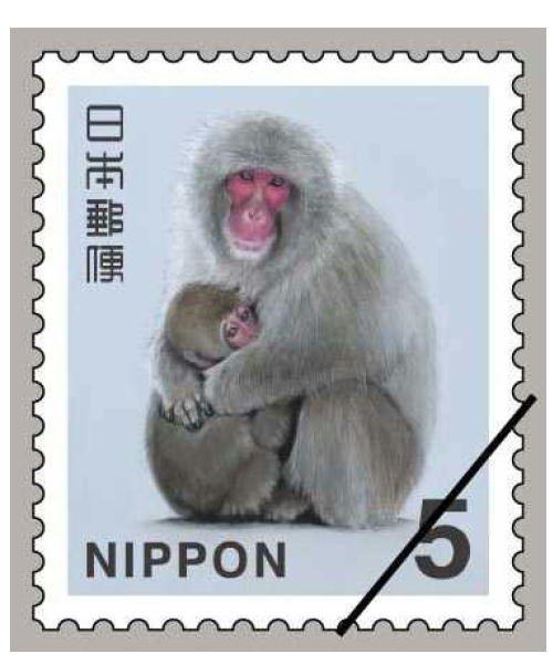 「切手 5」の画像検索結果