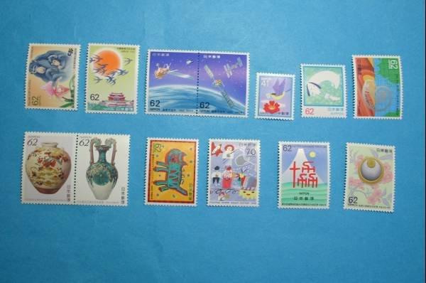 「切手 1992」の画像検索結果