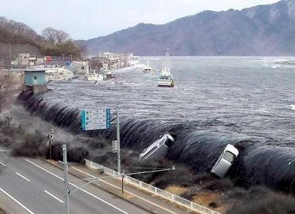地震の予知、予言에 대한 이미지 검색결과