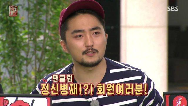SBS '꽃놀이패'