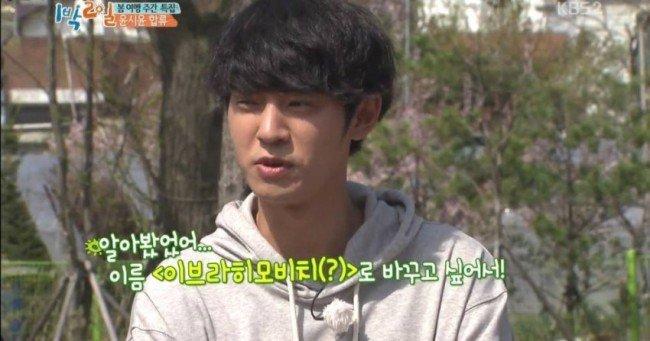 KBS2 '1박2일 시즌3'