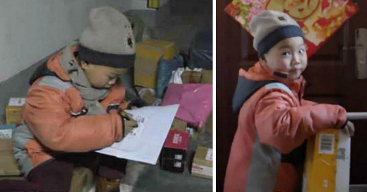 qeeqw - 고사리손으로 '택배 배달하며 스스로 생계를' 이어가는 중국의 7살 소년의 사연