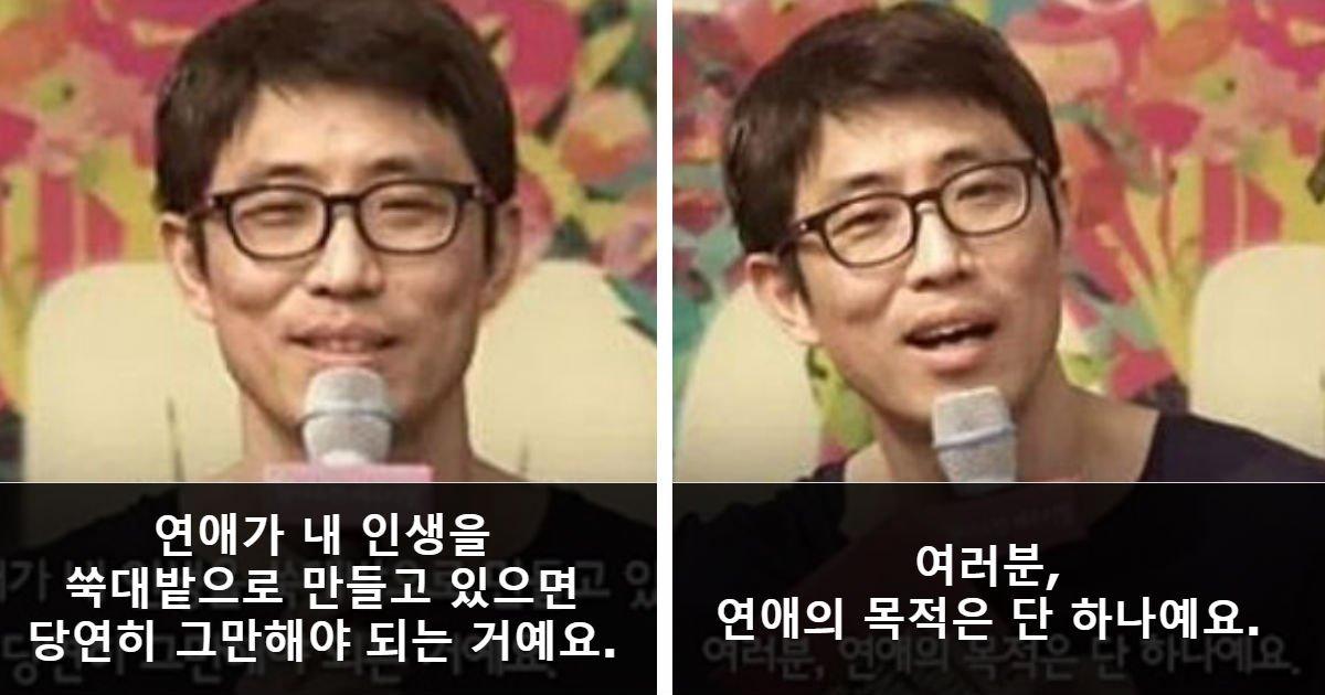 qewr 1 - 당신을 '불행'하게 만드는 연애에서 '브레이크' 거는 법(영상 캡처)