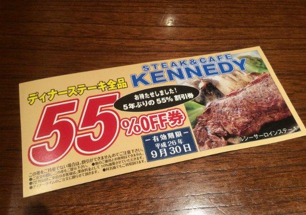ケネディ ステーキレストラン에 대한 이미지 검색결과