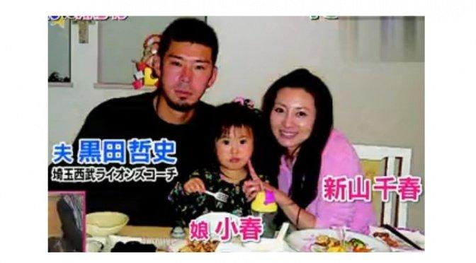 新山千春,出産,テレビ,에 대한 이미지 검색결과