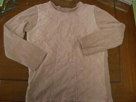 子供服,リメイク 長袖シャツ에 대한 이미지 검색결과