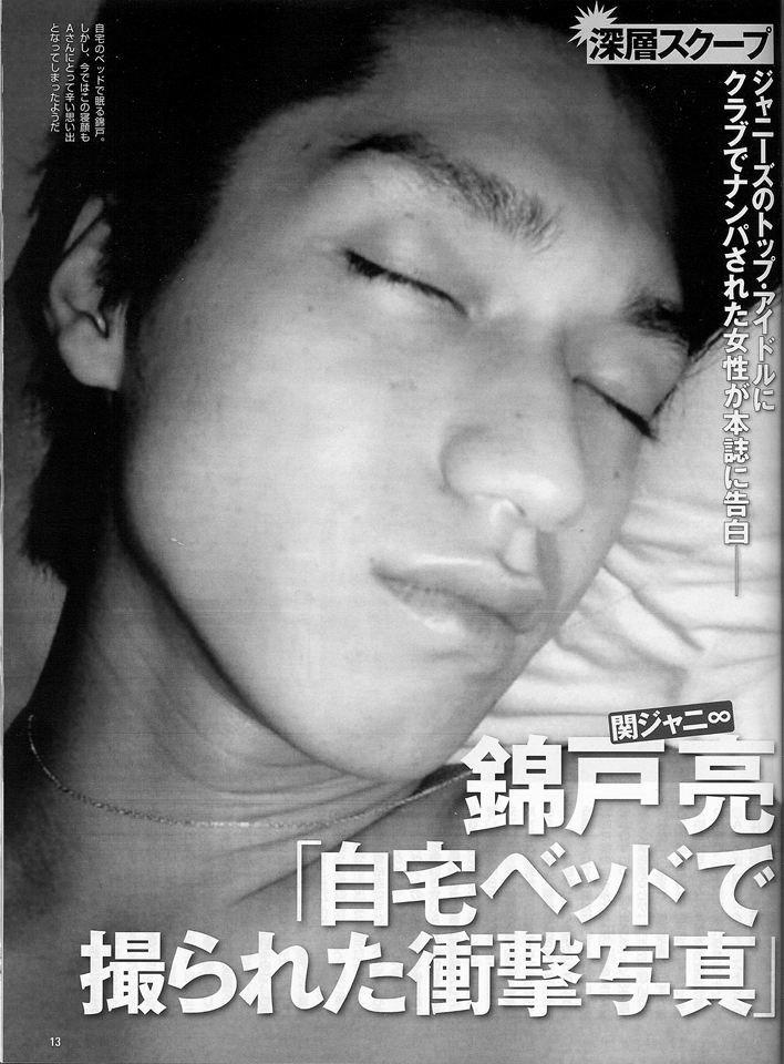 ryun nishikido is full of nightlife 1 large - クラブ通いなど夜遊びが盛んな錦戸亮がジャニーズから干されない理由