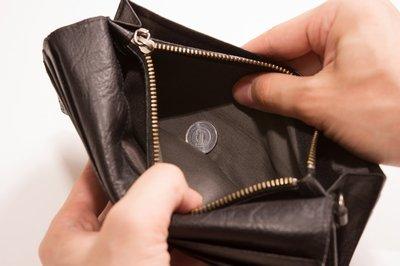 貧乏 金에 대한 이미지 검색결과