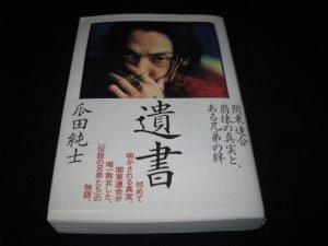 samishoukai-img600x450-1474100097cj6afn4035