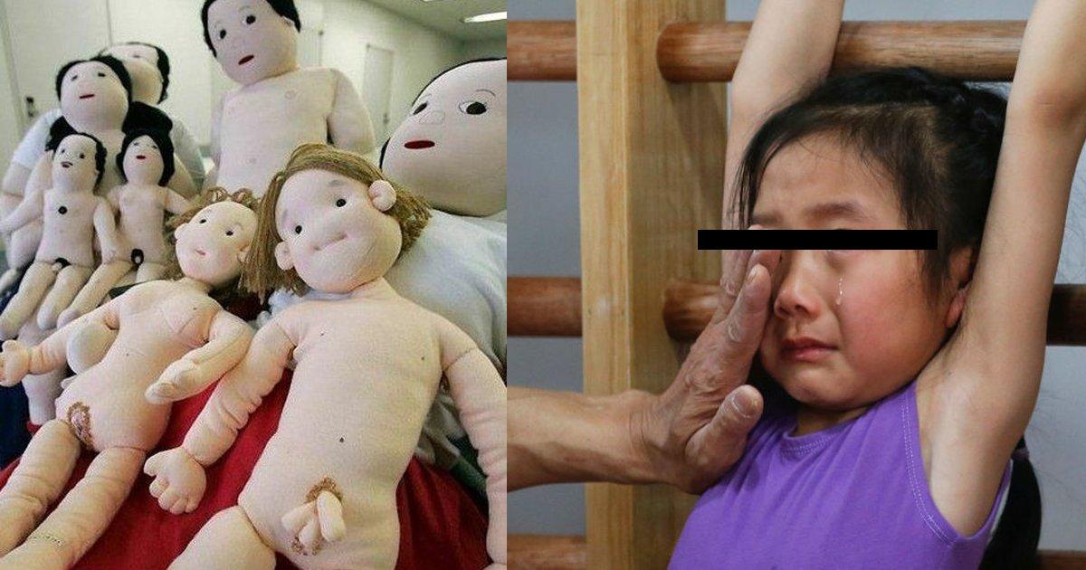 sexteach ttl - 幼い子供たちを集め「性交」する方法を教える疑似宗教