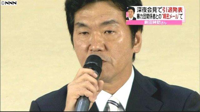 島田紳助 引退에 대한 이미지 검색결과