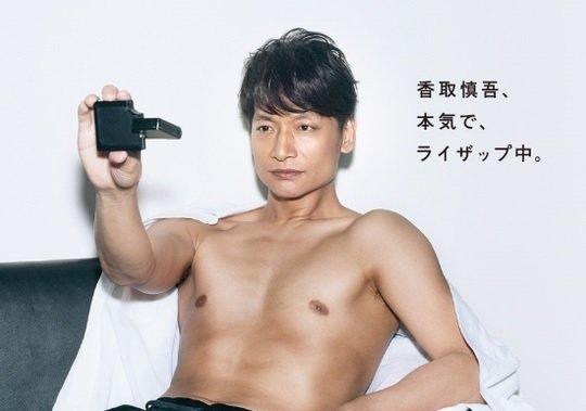香取慎吾,体重에 대한 이미지 검색결과