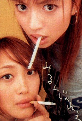 smoking celebrities scooped magazine katase nana tabako1 - 週刊誌にスクープされた喫煙している芸能人