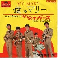 沢田研二 僕のマリー에 대한 이미지 검색결과
