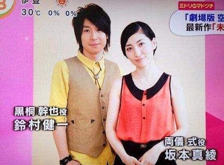 鈴村健一と坂本真綾에 대한 이미지 검색결과