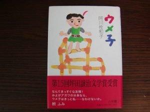 takasugi_1_0411-img1200x900-1504941627rmomhx20050