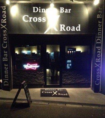 田中聖 CROSS ROAD에 대한 이미지 검색결과