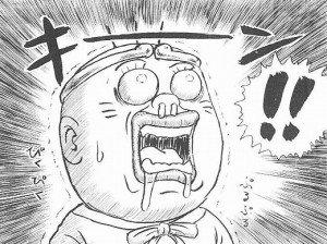 漫画太郎 에 대한 이미지 검색결과