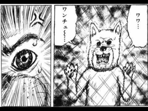 漫画太郎 地獄甲子園에 대한 이미지 검색결과