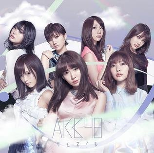 Image result for akb48
