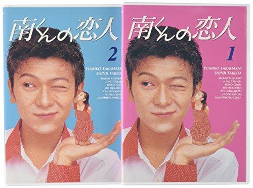 高橋由美子 「南くんの恋人에 대한 이미지 검색결과