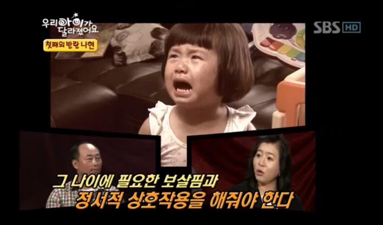 "the stress that the first child experiences when the second child is born 20171217221033 g - ""왜 동생만 예뻐해?""... 둘째 아이가 태어나면 첫째가 겪는다는 스트레스"