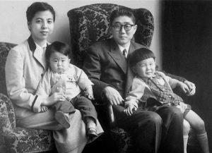 Shinzo Abe, Shintaro Abe, Hironobu Abe, Yoko Abe