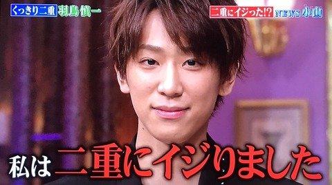 this surprised keiichiro koyamas a6ac042f s - これはビックリ!newsの小山慶一郎の姉があの有名人だった!!